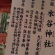 晩秋の奈良公園゙