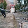 愛宕山神社に行ってみた