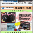 低温新聞 9月号 できました ◆◆冷蔵・冷凍が必要な食品・グルメ専門の発送代行サービス◆◆