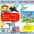 #拡散希望 本日で #北朝鮮 が日本人拉致を認めて15年。いまだに救出できぬ日本人の堕落ぶり。マスゴミが報じるかどうかも監視を