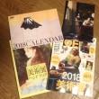 「日経おとなのOFF」2018年1月号は「絶対見逃せない! 2018年美術展」特集