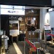 【なんば】福岡発の人気ハンバーグ店にて☆「極味やハンバーグステーキ」(極味や なんば店)
