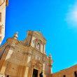マルタ留学 写真でゴゾ島観光気分