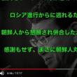 2017.09.08-3 動画 : 【韓国崩壊】河野太郎、駐日韓国大使に「徴用工問題は解決済みだ!今後日本はビタ一文ださない」と釘をさす 「徴用工問題」韓国政府はビビって訂正する