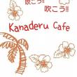 Kanaderu cafe ♪