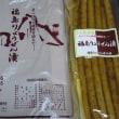 さぬきうどん「四国屋」~阪神の「東北6県物産展」