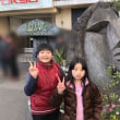 渋谷に小旅行