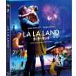 「ラ・ラ・ランド」  DVD  ライアン・ゴズリング、エマ・ストーン