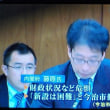 柳瀬元首相秘書官参考人招致でわかったこと