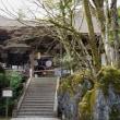 石山寺巡礼(西国第十三番礼所)