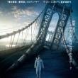 『オブリビオン』 IMAXで鑑賞!