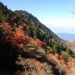 紅葉の石鎚山へ~(H・29・10・10)