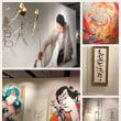梅田 阪急ディスプレイと書の展覧会「紫舟イズム」