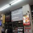 12年ぶりの長崎市街(仮)