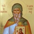 ダマスコの聖ヨハネ証聖者  St. Joannes Damascenus