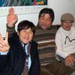 2013.1.2 第12回卒「城西中学校同窓会」※暫くTOP PAGEに掲載