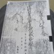 "Gifu / Seminar"" History """