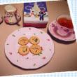 リサとガスパール クッキー パーティー