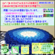 [中学受験]【算数】【う山先生・2018年対策問題】[印字・数列・8回目]