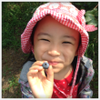 Blueberries!!  帰省日記2017(3)