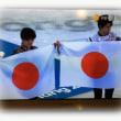 平昌冬季オリンピック 最初の金メダルは