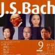 大阪フィルハーモニー交響楽団 第441回定期演奏会