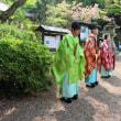 畝火山口神社春の大祭で呈茶席を設えます お気軽に!