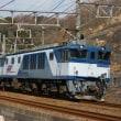 2018年2月17日 東海道貨物線 東戸塚 EF64-1039 3075レ