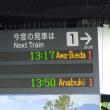 T00M00B00徳島(徳島県)とくしま