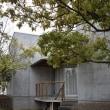 内藤秀因水彩画記念館