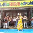 カッパ村祭り