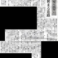 貧困 苦しむ母子家庭(きしむ親子⑥/読売新聞(10/28)