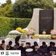 安倍首相が自衛隊殉職隊員慰霊追悼式に参列、国家や社会の防衛に力を尽くすのは当然の事だ!!