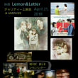 4/21(土)映画「Lemon&Letter」チャリティー上映会&ジャズライブ