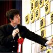 ◇【最後の新人王戦】・・・・最年少新人王記録を征服した藤井七段!!⇔師匠からの和服は何時か?
