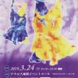 JBDF福岡大会のチケットが来てます【福岡市社交ダンス教室・福岡市社交ダンススクール・社交ダンスパーティー福岡・レンタルスタジオ福岡、福岡のダンススクールライジングスター】