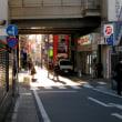 渡辺通り No. 8   (中央区)