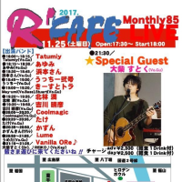 R'CAFE Monthly LIVE 85✨11月25日(土曜日)お誘い