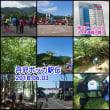 丹沢ボッカ駅伝競争大会2018@塔ノ岳