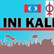 チェンジ(UBAH)・マレーシア総選挙