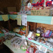 道東自動車道下り(由仁パーキングエリア)の直売所がオープンしました‼️