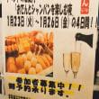 【Bar】イベントのご案内 参加者募集中!!
