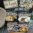 ホステルのロビーにあるカフェでのんびりランチ・・・obihostel&CAFEBAR(馬喰横山駅)