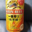 お酒: キリン一番搾り 超芳醇