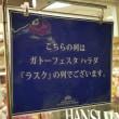 西山を見る日」和田喜博/大阪ニコンサロンは12月13日15:00まで