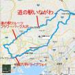 六甲山ツーリング