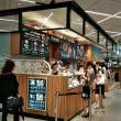 このお店で食べるならサラダボウル・・・ディキシーデリ東急プラザ銀座店