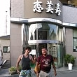 本日は明石市の林崎松江海岸海水浴場へ・本日は自己責任で泳ぐ松江海岸で海水浴。透き通った海水。遊泳後は410円で入れる天然療養温泉恵美寿の湯へ。