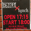 """6/16 【This Is The """"FACT""""】 -EXTRA- at 渋谷 CLUB QUATTRO"""