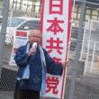 北朝鮮問題を利用して、日本は軍拡に走り アメリカは武器売り込みに走る